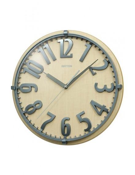 Rhythm CMG106NR07 - Clock