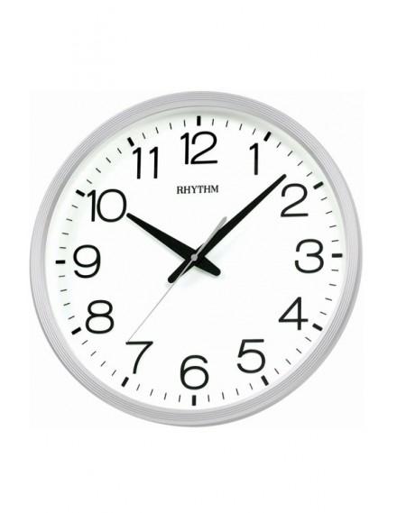 Rhythm CMG494NR03 - Clock
