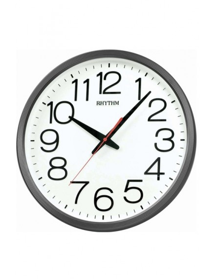 Rhythm CMG495NR02 - Clock