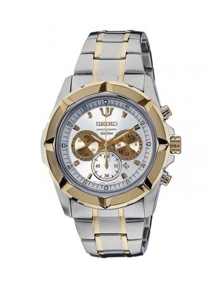 Swatch Dominator SWA YNS401 - Men's Watch